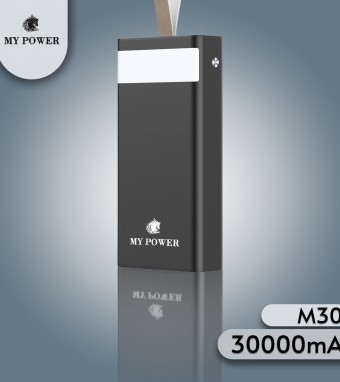 My Power Power Bank 30000mAh